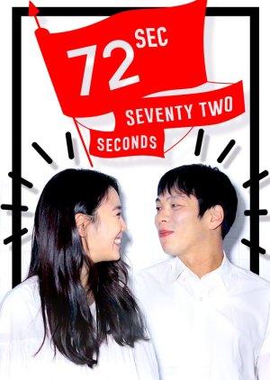 72 Seconds (2016)