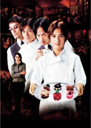 Antique (2001)