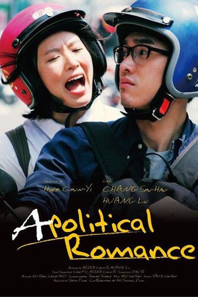 Apolitical Romance