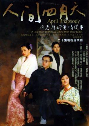 April Rhapsody (2000)