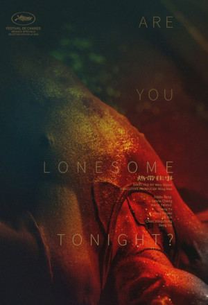 Are You Lonesome Tonight? (2021)