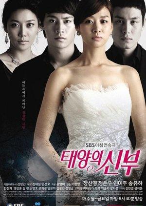 Bride of the Sun (2011)
