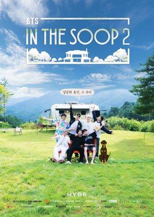 BTS in the Soop Season 2 (2021)