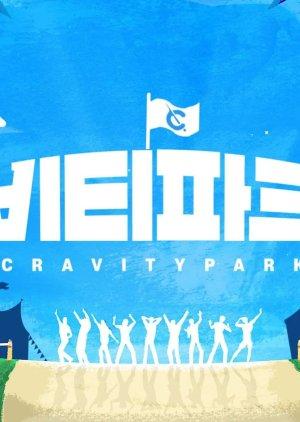 Cravity Park 3 (2021)