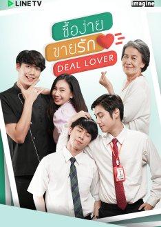 Deal Lover (2021)