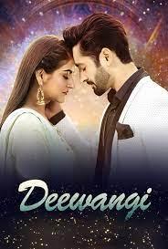 Deewangi (2019)