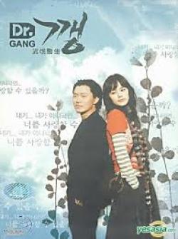 Dr Kkang aka Dr Gang