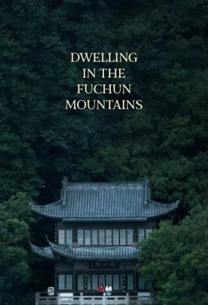Dwelling in the Fuchun Mountains (2020)