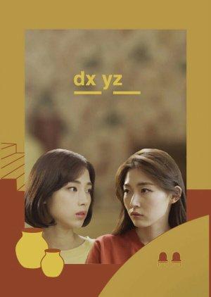 Dxyz (2017)
