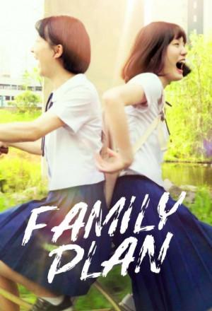 Family Plan (2016)
