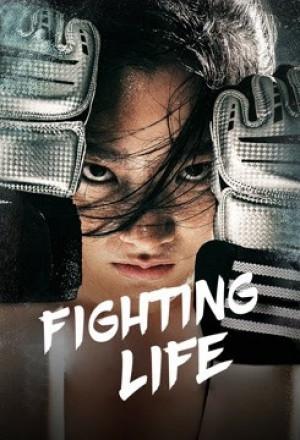 Fighting Life (2021)