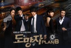 Fugitive Plan B