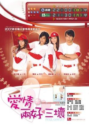 Full Count (2007)