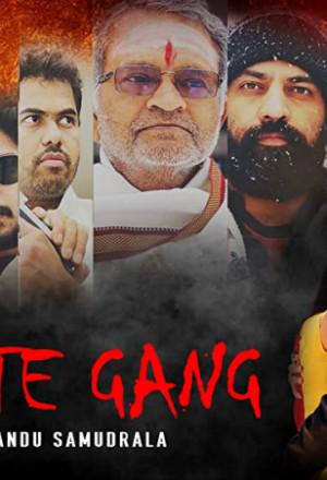 Gulte Gang (2021)
