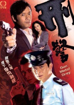 Gun Metal Grey (2010)