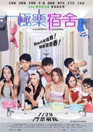 Happy Dorm (2016)