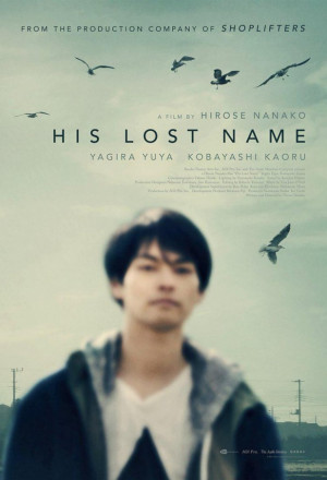 His Lost Name (2019)