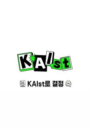 KAI.st (2021)