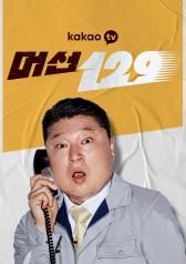 Kang vs Corp (2021)
