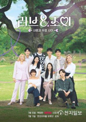Love and Joy (2021)