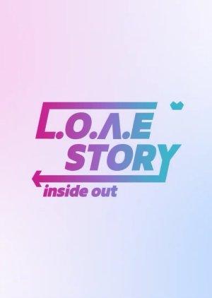 L.o.v.e Story: Inside Out (2021)