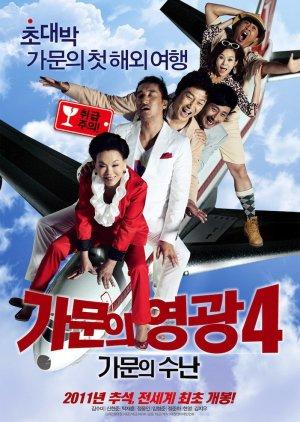 Marrying the Mafia IV (2011)