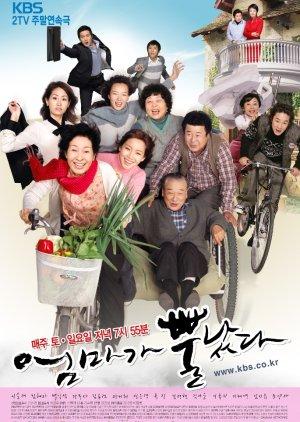 Mom Has Grown Horns (2008)