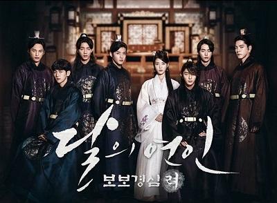 Moon Lovers – Scarlet Heart: Ryeo