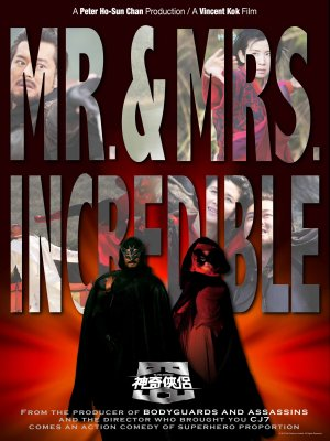 Mr. and Mrs. Incredible (2011)