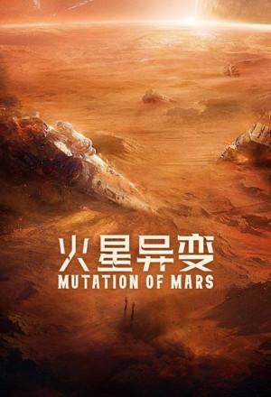 Mutation On Mars 2021