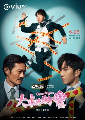 Ossan's Love: Love or Dead (2021)