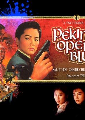 Peking Opera Blues (1986)