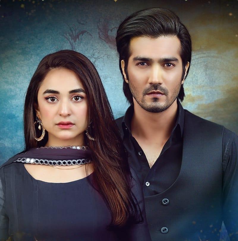 Raaz-e-Ulfat (2020)