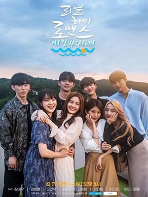Real High School Romance Season 2 (2019)