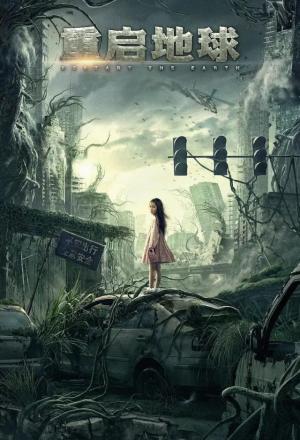 Restart the Earth (2021)