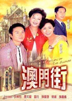 Return of the Cuckoo (2000)
