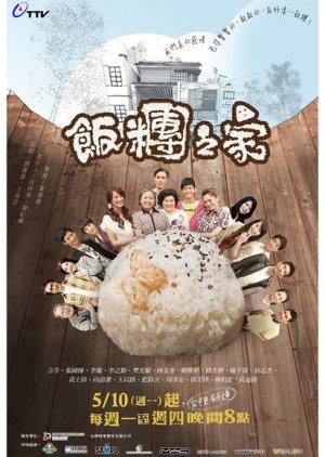 Rice Family (2010)