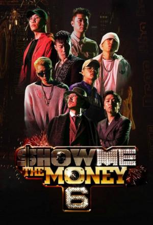 Show Me The Money Season 10
