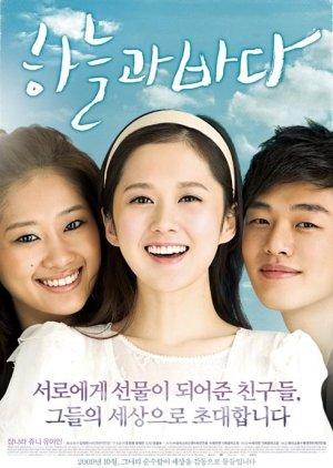 Sky and Ocean (2009)