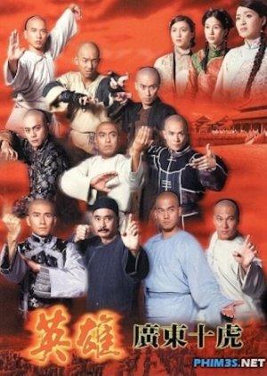 Ten Tigers of Guangdong