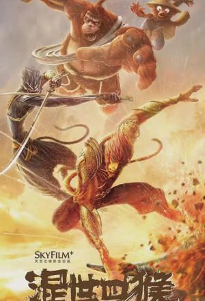 The Four Monkeys: The Return of Sun Wukong