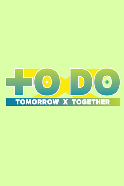 To Do X TXT