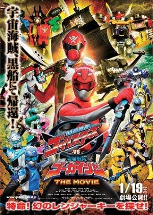 Tokumei Sentai Go-Busters vs. Kaizoku Sentai Goukaiger: The Movie