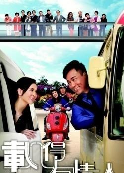 TVB Rear Mirror