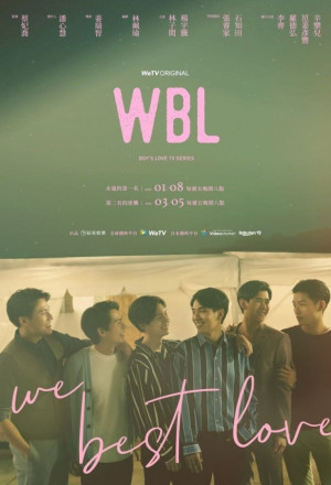 We Best Love: No.1 For You Special Edition