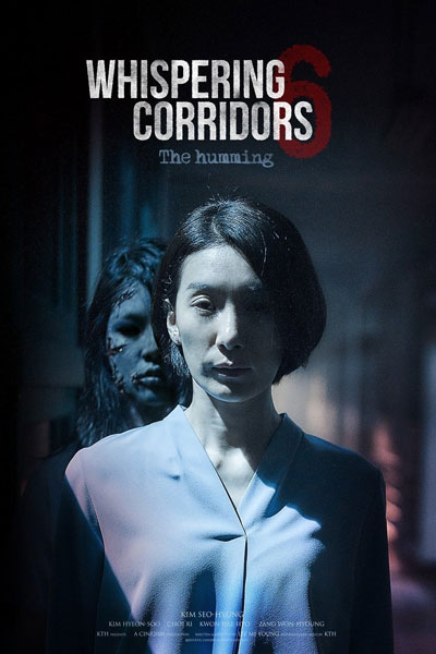 Whispering Corridors 6: The Humming (2021)