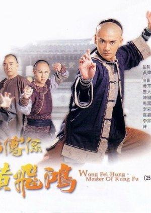 Wong Fei Hung – Master of Kung Fu