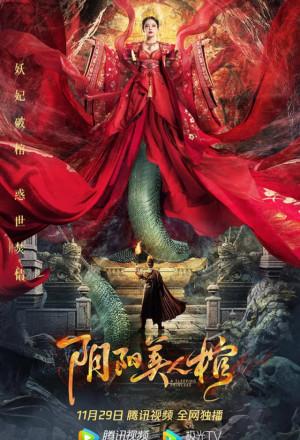 Yin Yang Beauty Coffin (2020)