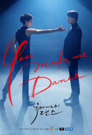 You Make Me Dance (2021) Movie