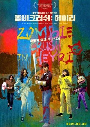 Zombie Crush in Heyri (2020)